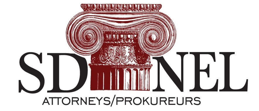 SD nel Logo
